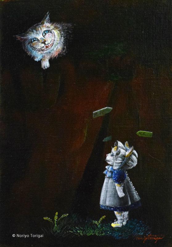 チェシャ猫に会う