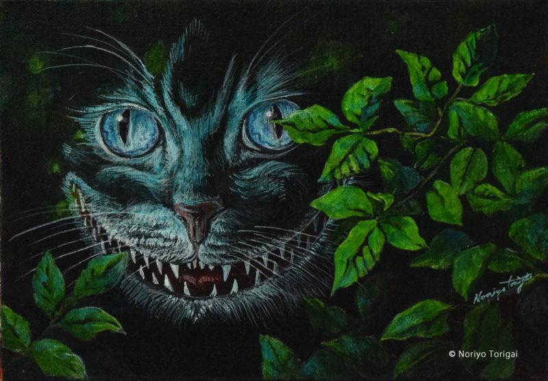 チェシャ猫の微笑み