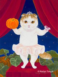 かぼちゃ姫
