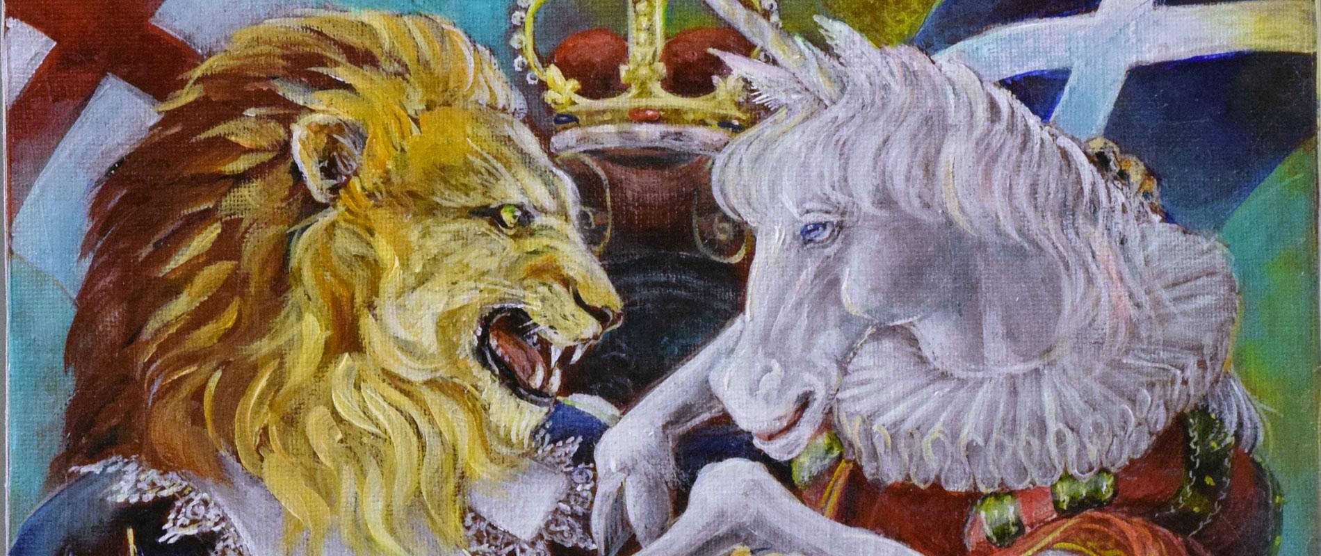 ライオンと ユニコーン