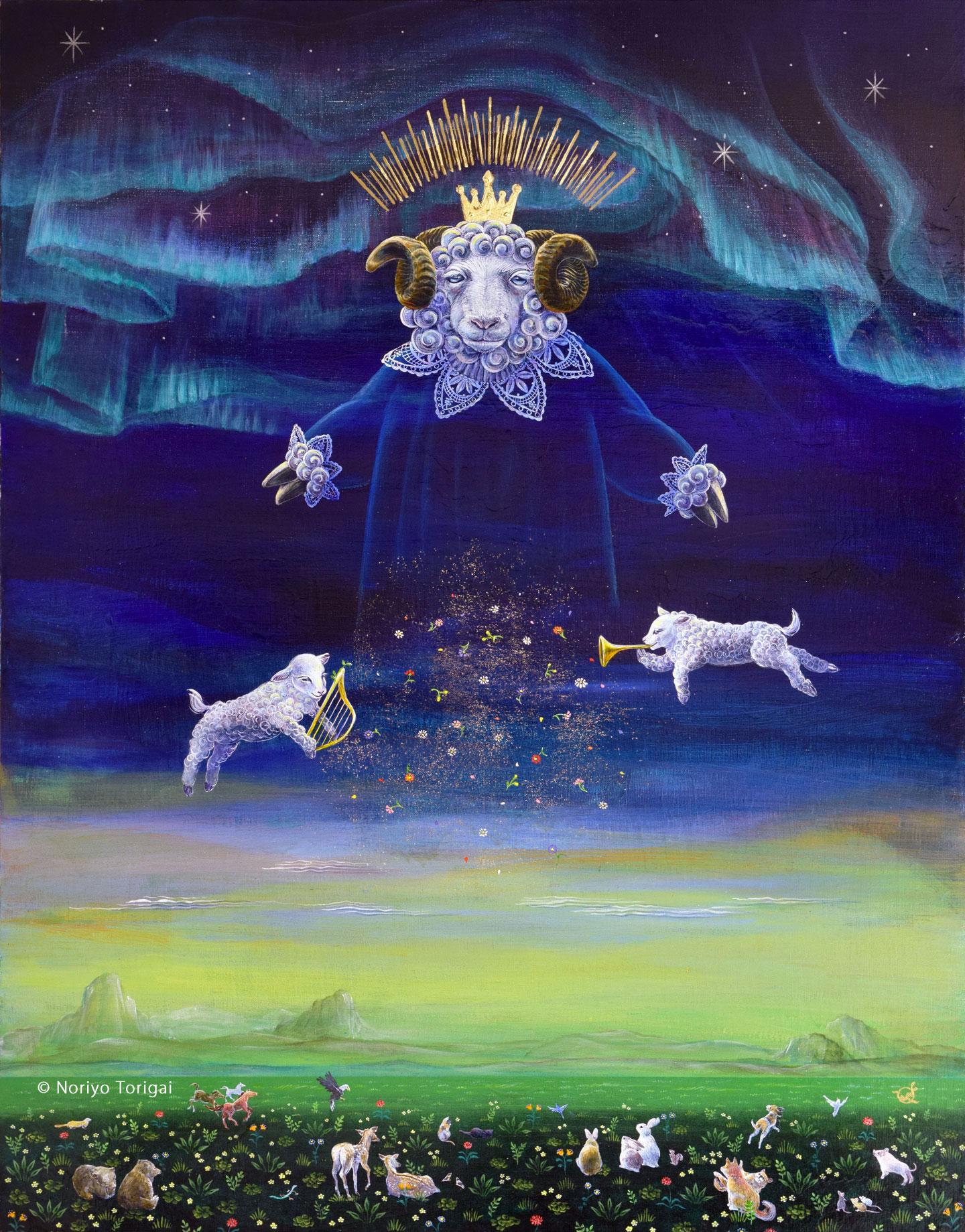 慈愛満ちる羊王