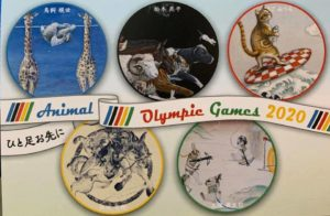 Animal Olympic Games2020